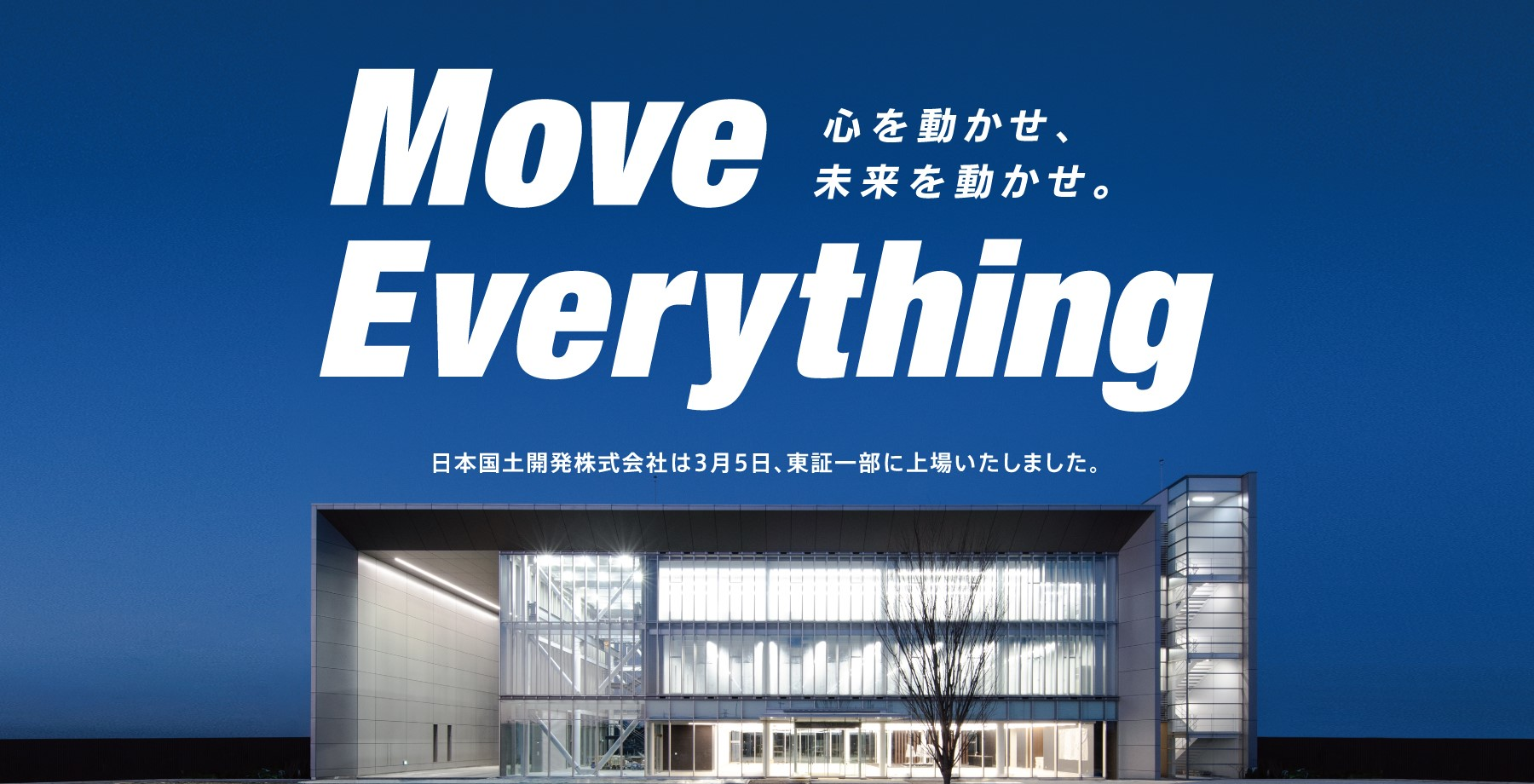 Move Everything
